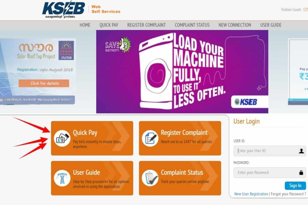 HOW TO PAY KSEB BILL ELECTRICITY ONLINE