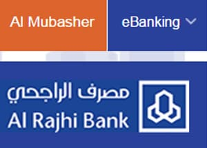 Al mubasher retail registration step by step simple guide