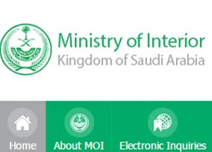 How To Check Available Funds Under Your Iqama ID