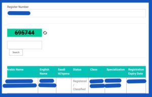 how to check saudi council card validity