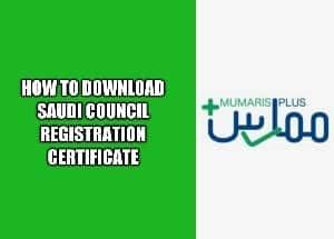 How to download Saudi council registration certificate via mumaris plus