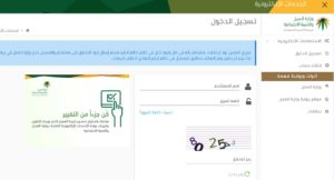 How to check whether my Iqama is issued or not 1