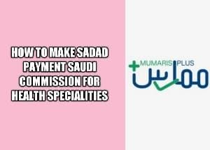 How to make SADAD payment For Saudi council card renewal for nurses
