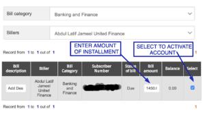 How to pay car monthly installment abdul lateef via SADAD through alrajhi bank