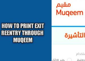 How To Check or Print Exit Reentry Visa Fast On Muqeem 2021