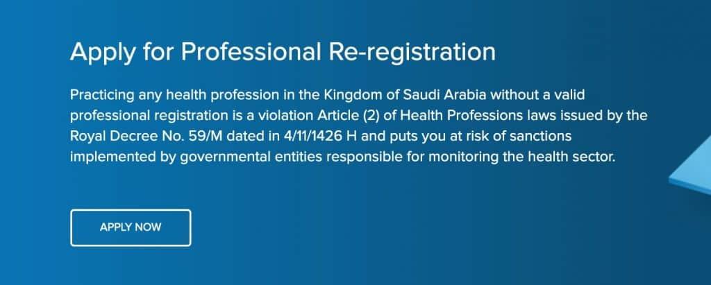 saudi council mumaris renewal