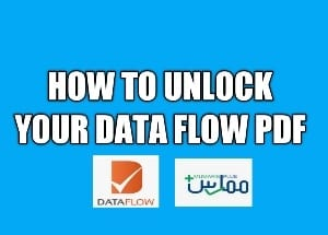 How to remove password from dataflow pdf for uploading in mumaris plus