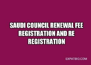 Saudi Council card renewal fees in mumaris plus