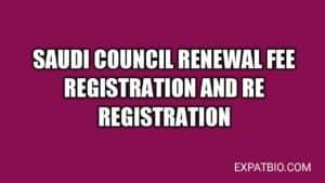 professional registration in mumaris plus