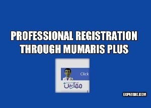 How to do saudi council registration through mumaris plus