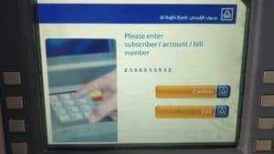 Sadad payment through atm