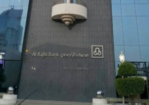 Al rajhi Bank swift code information