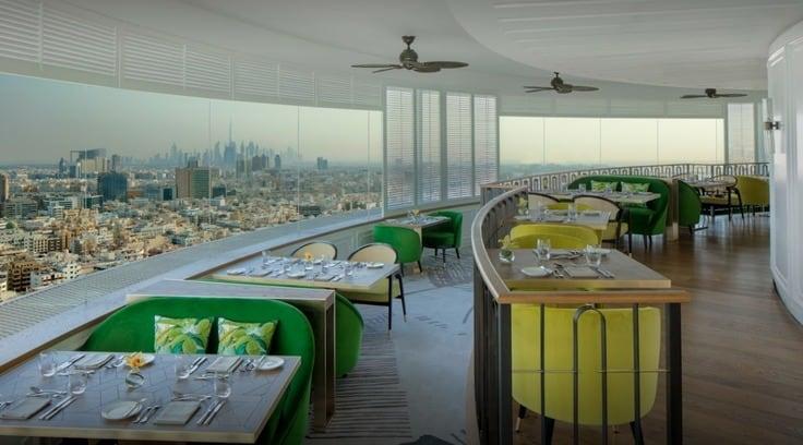 Al Dawaar revolving restaurant amazing view