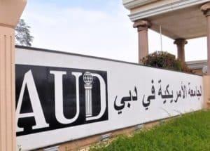 9 Reasons Why You Should Choose American Dubai Universities