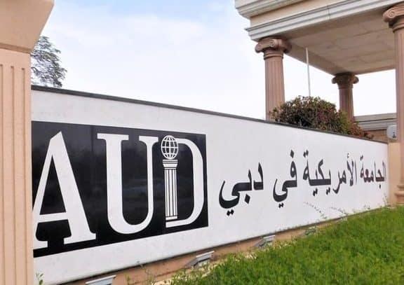 American Dubai University main board