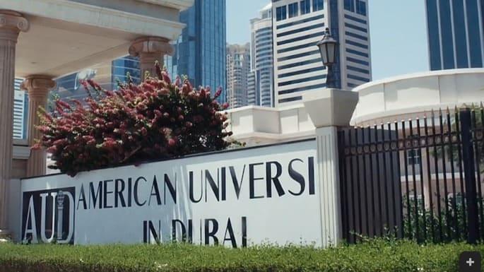 American Dubai University main gate