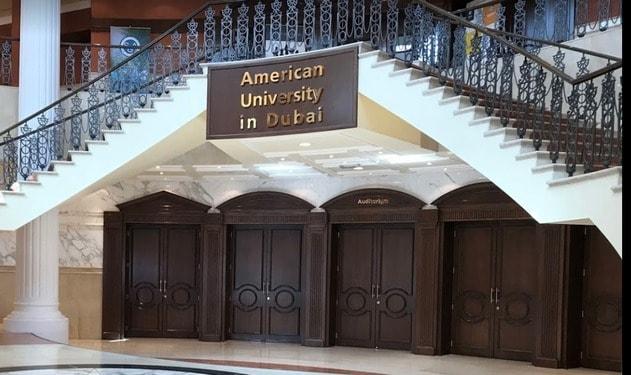 American Dubai University entrance