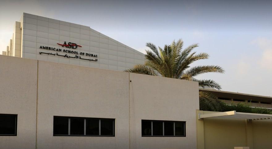 American School of Dubai from far