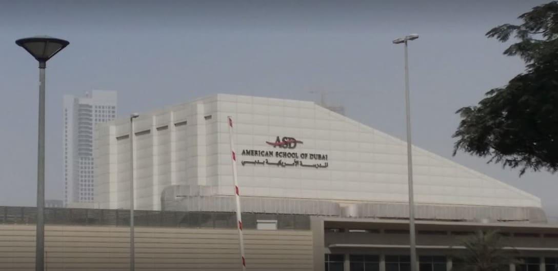 American School of Dubai far view