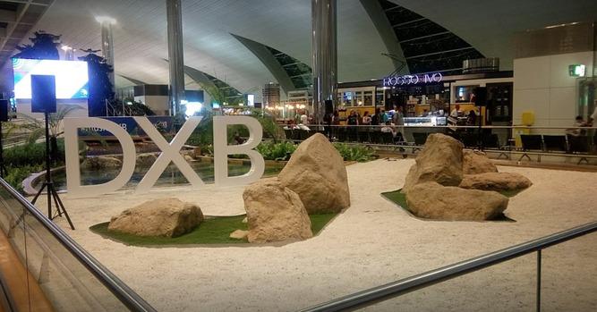 Dubai international airport creativity