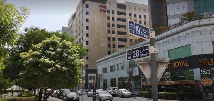 Ibis Deira City Centre hotel in dubai