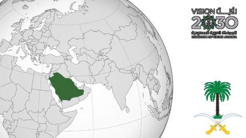 Saudi Vision 2030 roadmap