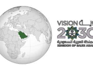 Saudi Vision 2030:Why Saudi Need Such a Massive Vision