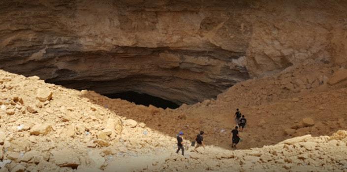 Heet Cave saudi