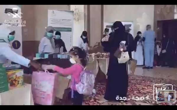 covid 19 cases saudi updates