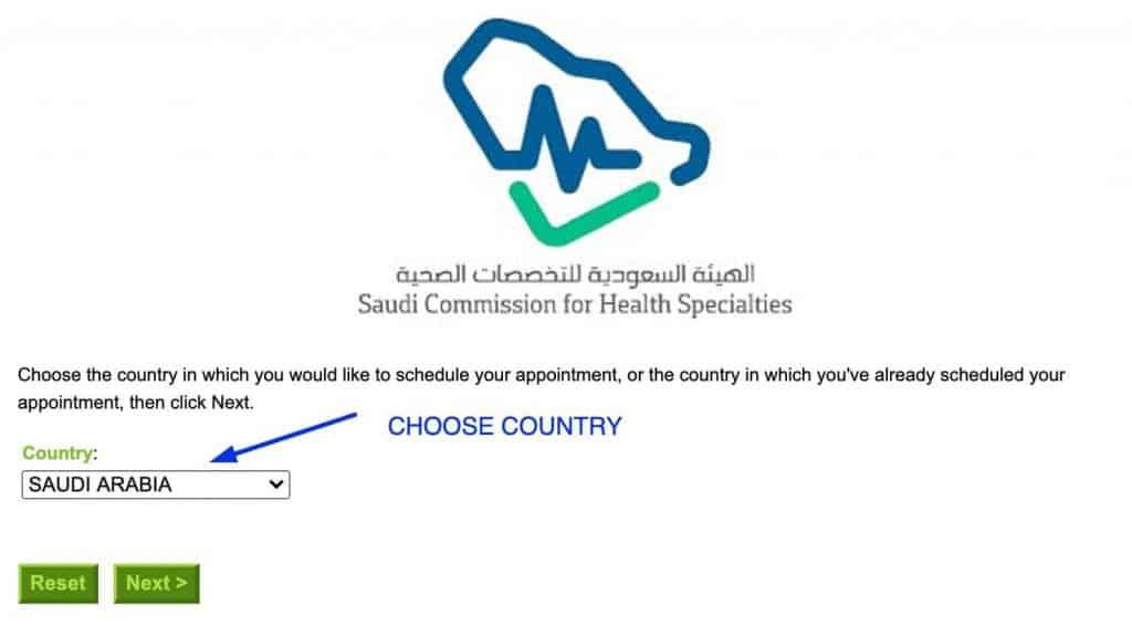 prometric saudi exam dates NURSES