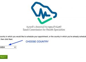 How To Check Saudi Prometric Exam Date Availability Very Fast