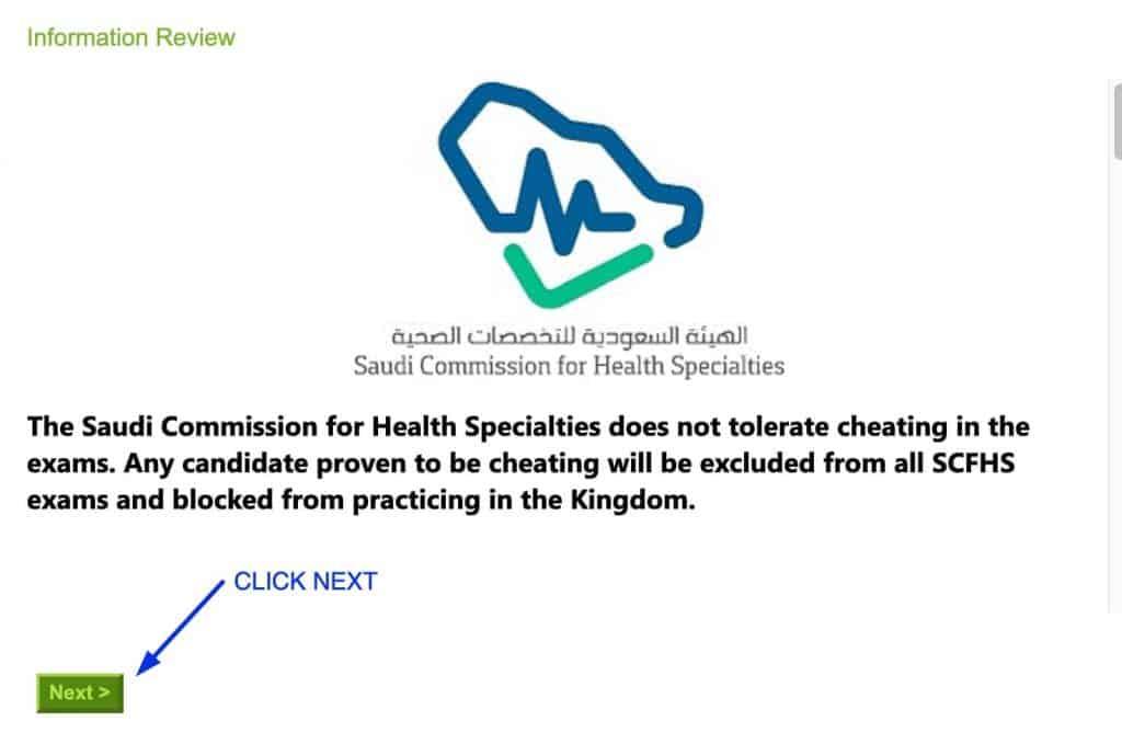 prometric saudi exam AVAILABILITY