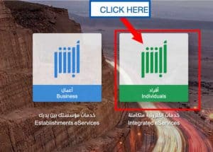 How To Renew Driving License In Saudi Arabia (2021)
