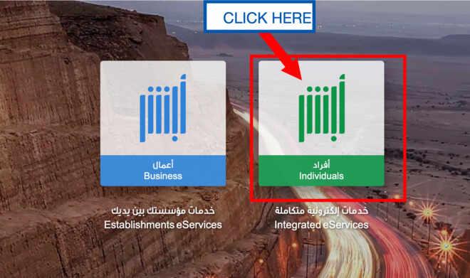 renewal driving license saudi