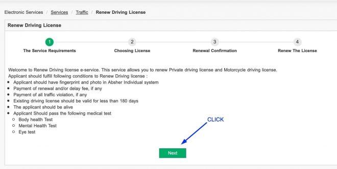 renewal of driving license in saudi arabia