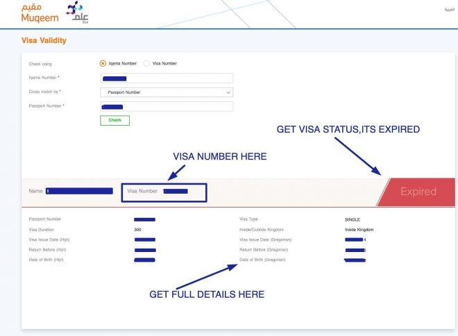 visa validity check muqeem