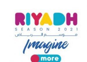 How To Book Tickets For Riyadh Season 2021